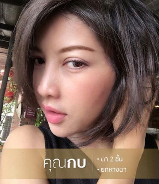 Khun Kop